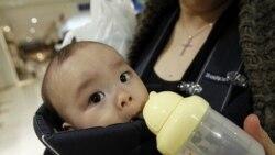 پيدا شدن ماده راديواکتيو سزيوم در خوراک نوزادان در ژاپن