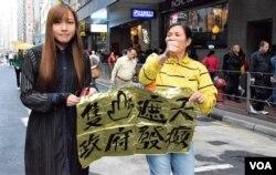 青年新政游蕙禎(左)。(美國之音湯惠芸攝)