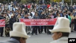 Бишкек, 19 октября 2010