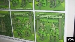 """Фрагмент из комикса Габриэль Белл, сделанного по """"Зелёным стихам"""" Саши Чёрного"""