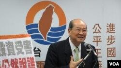 台湾民间团体抗议湖南省长来访