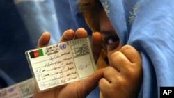 یکی از تعهدات حکومت وحدت ملی ایجاد اصلاحات در نظام انتخاباتی افغانستان بوده است.