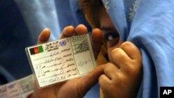 شماری از افغانها به زبان آوردن نام زنان خانوادۀ شان را ننگ می دانند