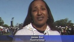 Мартин Лутер Кинг на Националното шеталиште