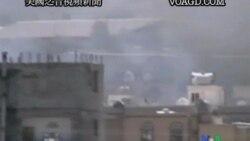 2011-10-16 美國之音視頻新聞: 也門部隊向抗議者開槍
