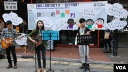 香港多個團體以「孩子有權」為主題,舉辦「國際人權日2013年嘉年華」