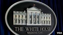 Simbol Gedung Putih Washington DC (Foto: dok).