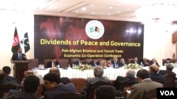مشترکہ چیمبر کا اجلاس اسلام آباد میں منعقد ہوا