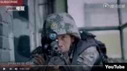 Hình ảnh một quân nhân trong đoạn phim tuyển quân của Trung Quốc được đăng tải trên YouTube.