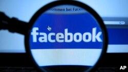 وزارت مخابرات افغانستان می گوید که ۲۸ درصد کاربران شبکه های اجتماعی در آن کشور زنان اند