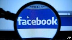 Le logo de Facebook, le 11 octobre 2010.