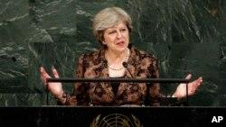 ၿဗိတိန္၀န္ႀကီးခ်ဳပ္ Theresa May