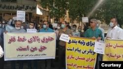 تجمع سراسری معلمان ایران، پنجشنبه ۲۲ مهر ۱۴۰۰