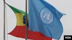 Ethiopia - UNSC