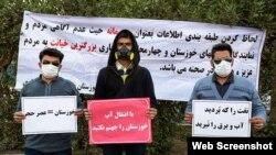 """Xuzistan (Əhvaz) vilayətində etiraz aksiyası - """"neftimizi apardınız, barı suyumuzu aparmayın!"""""""