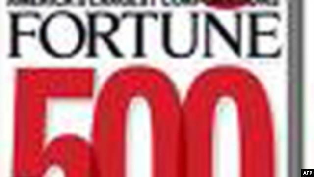 Fortune 500 назвал нового лидера своего ранжира