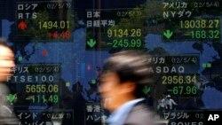 Nền kinh tế toàn cầu đang đi lên, nhưng bản phúc trình của Liên Hiệp Quốc cảnh báo rằng nhiều sự bất định có thể làm thay đổi chiều hướng tích cực này.