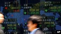 世行报告:全球经济增长令人失望