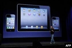 Apple Dünyanın En Değerli Şirketi Oldu