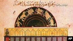 'Tisuću i jedan izum: nasljeđe islama' - izložba u Londonu