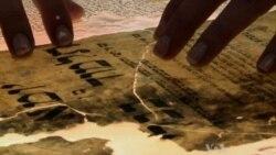 Iraqi Jews Try to Prevent Return of Artifacts to Iraq