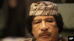 Libyan leader Moamer Kadhafi (file photo)