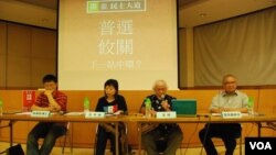 香港天主教團體舉辦論壇探討佔領中環與普選的關係及教區對公民抗命的立場