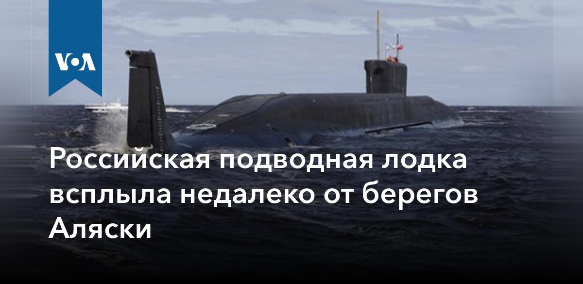 www.golos-ameriki.ru
