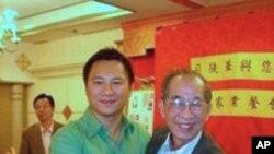 Wang Dan and Si-tu-hua