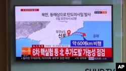 Truyền hình đưa tin về vụ phóng tên lửa của Bắc Triều Tiên, ở Seoul, Hàn Quốc, 5/4/2017.
