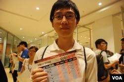 參與佔中首次商討日的香港中文大學學生劉同學表示,希望在實驗階段了解佔中的成效(美國之音湯惠芸)