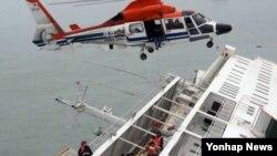 뉴스 포커스: 한국 여객선 침몰, 안보리 북한인권 비공식 회의