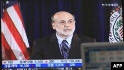 Giá cổ phiếu giảm sau tuyên bố của Quĩ Dự trữ Liên bang Hoa Kỳ nhưng hồi phục ở cuối ngày giao dịch hôm 9/8/2011