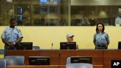海牙国际刑事法庭