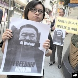 Pro-democracy protesters carry portraits of detained Chinese artist Ai Weiwei in Hong Kong (File Photo)