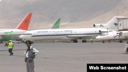 د آریانا افغان ایرلاین بېړنۍ ناسته