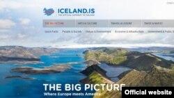 冰岛 (冰岛政府网站 http://www.iceland.is)