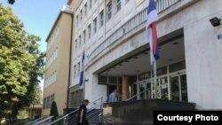Viši sud u Beogradu Izvor: BIRN