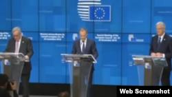 欧洲联盟成员国领袖正式同意英国脱欧协议(2018年档案照)