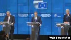 VOA连线(江静玲):欧盟正式同意英国脱欧协议,近代最大政治分手即将成真?