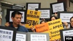 港新聞從業者抗議印尼菲律賓阻撓記者正常採訪(美國之音海彥拍攝)
