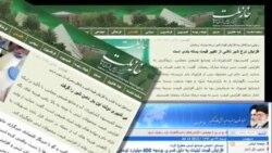تاکید روزنامه کیهان بر عدم کنترل دولت بر بازار