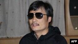 Чэнь Гуаньчэн
