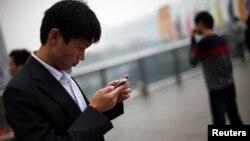 Pemerintah Burma berusaha meningkatkan penetrasi ponsel menjadi 80 persen dalam tiga tahun (foto: ilustrasi).