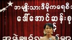 آنگ سان سوچی و يارانش از ادامه فعاليت های سياسی در برمه منع شدند