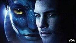 Avatar adalah salah satu dari 10 film yang masuk nominasi film terbaik Academy Awards.