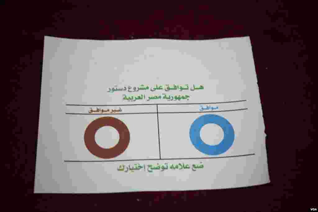 The ballot Egyptian voters used in the constitutional referendum. The red circle (left) is a no vote. And the blue circle (right) is a yes vote, Cairo, Saturday, Dec. 22, 2012. (Yuli Weeks for VOA).