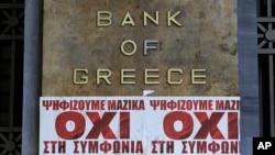 Ông Tsipras hôm thứ Sáu nói rằng kết quả trưng cầu 'không đồng ý' sẽ cho Hy Lạp một cơ hội 'sống trong phẩm giá ở châu Âu.'