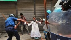 تظاهرات اعتراضی در بنگلادش