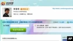 中国华东政法大学教师张雪忠的新浪微博截图